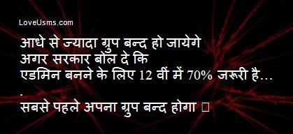 Hindi comedy jokes page 3 :: loveusms com