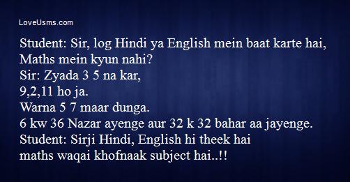 college school hindi jokes page 4 :: loveusms com
