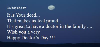 doctor aap bhi