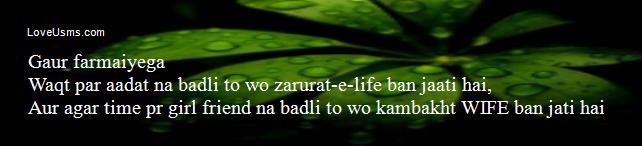 160 char flirt hindi jokes page 14 :: loveusms com