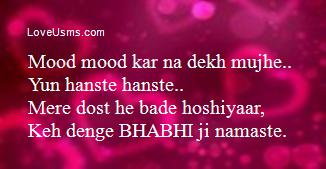 funny shayari hindi jokes page 25 :: loveusms com