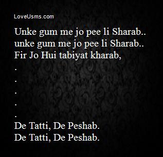 hindi hindi jokes page 11 :: loveusms com