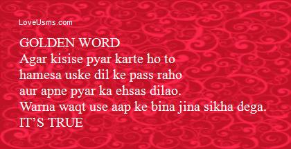 160 char hindi hindi jokes page 60 :: loveusms com