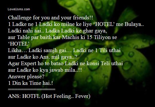 hindi hindi jokes page 36 :: loveusms com