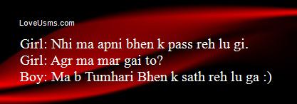 160 char Urdu urdu shayari :: loveusms com